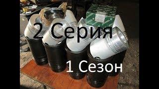 Як в'язати поршня на ЯМЗ 238 і установка поршневих кілець. Ремонт Т-150к. (18+)