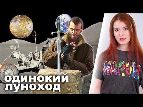 Игра Майнкрафт: Стратегия - играть онлайн бесплатно