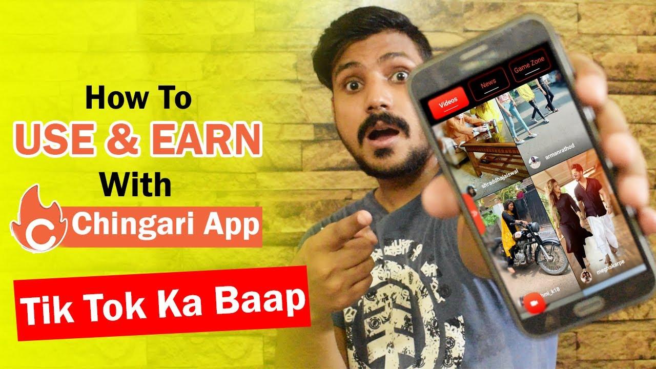 Chingari App Kaise Use Kare   Earn Money From Chingari App   Tik Tok Vs Chingari App How To Use 2020