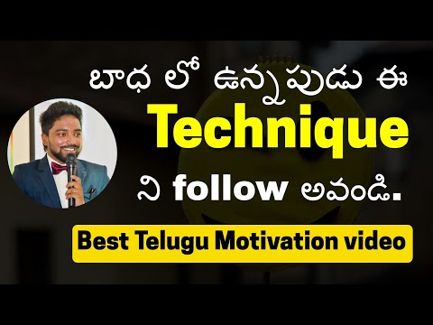 How To Be Happy When You Are Sad.? Inspirational Video / Sandeep Raj Varma / Telugu Motivation Video