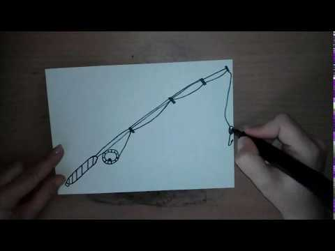 Как нарисовать удочку