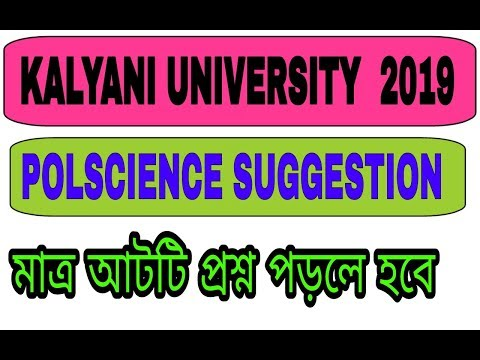 Kalyani university Polscience suggestion B.A -1 year 2019 (1st semister).