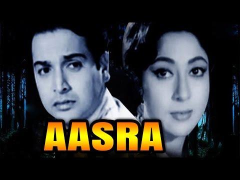 Aasra (1966) Full Hindi Movie | Mala Sinha, Biswajeet, Balraj Sahni, Nirupa Roy