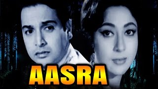 Aasra (1966) full hindi movie | mala sinha, biswajeet, balraj sahni, nirupa roy
