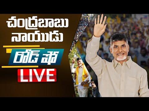 Chandrababu Naidu Nizampet Roadshow LIVE  | Telangana Elections 2018 | ABN LIVE