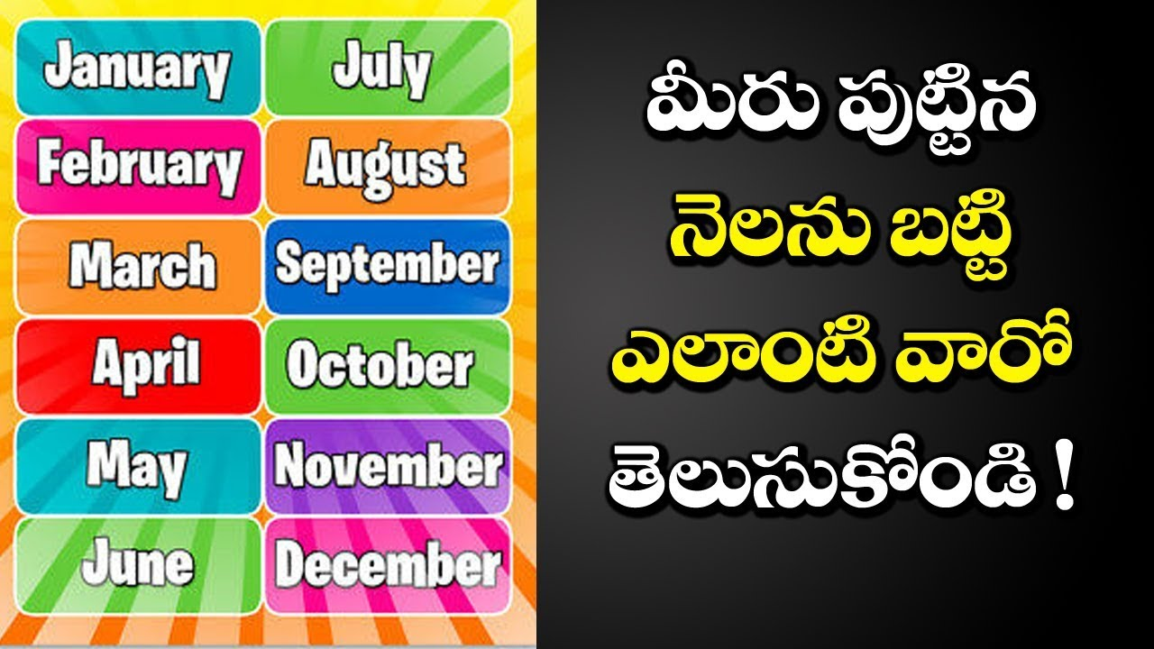 Know Your Personality Based on Your Birth Month! | Latest