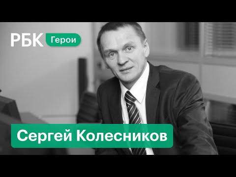 Сергей Колесников, «Технониколь»