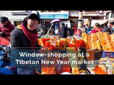 Live: Window-shopping at a Tibetan New Year market 日喀则藏历新年市集大采购