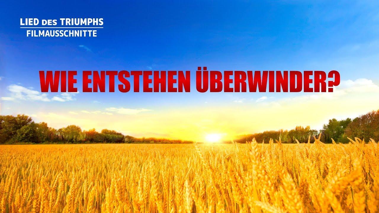 Christlicher Film | Lied des Triumphs Clip 3 – Wie entstehen Überwinder?