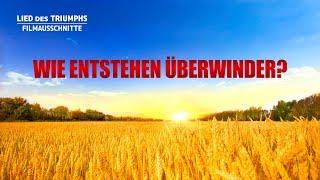 Christliche Film Clip - Wie entstehen Überwinder?
