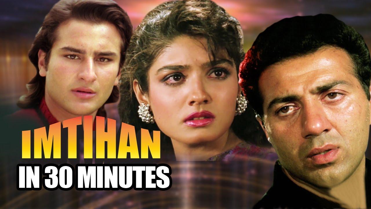 Hindi Movie  Imtihan  Showreel  Sunny Deol  Saif Ali Khan  Raveena -6601