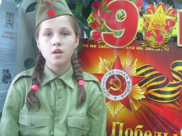 Изображение предпросмотра прочтения – РазалияТимербаева читает произведение «Жди меня, и я вернусь» К.М.Симонова