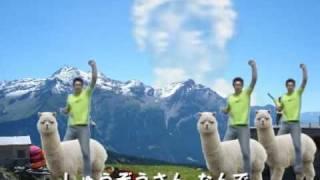 ニコニコ動画より→ http://www.nicovideo.jp/watch/sm9893661 [松岡修造...