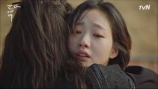 WAPDIS COM Goblin Ep 14 16 Kiss Ailee I Ll Go To You Like The First Snow Ost English