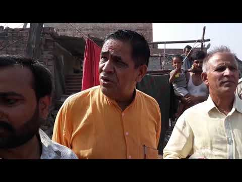 Rama devi association for social development NGO(1)