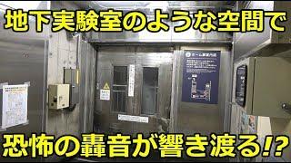 ほくほく線美佐島駅の恐怖の轟音はいまだ健在なのか? thumbnail