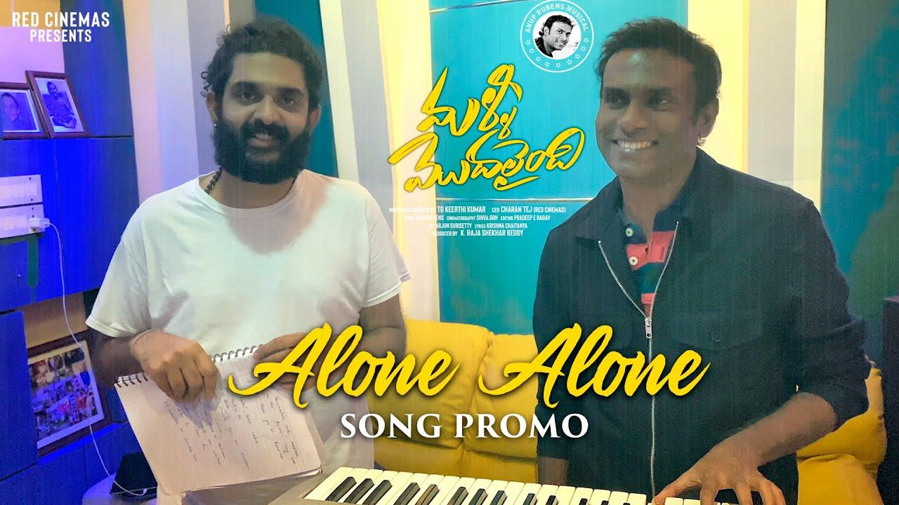 Alone Alone - Song Promo   Malli Modalaindi   Sumanth,Naina Ganguly   Anup Rubens   Sid Sriram