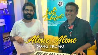 Alone Alone Song Promo Malli Modalaindi Sumanth Naina Ganguly Anup Rubens Sid Sriram