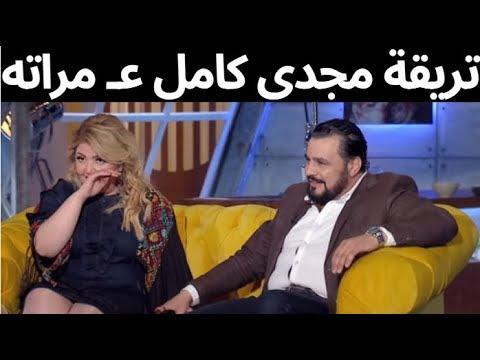 احراج مها احمد بسبب تريقة مجدي كامل عليها امام الجمهور في حلقة برنامج عالهوا