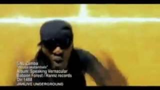 Wuba Wuba Akatambala - GNL Zamba - New Uganda Music 2010