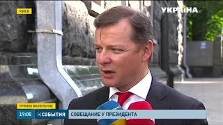 Порошенко проводит встречу с Яценюком и лидерами фракций(, 2015-06-17T18:25:14.000Z)