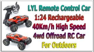 LYL Remote Control Car