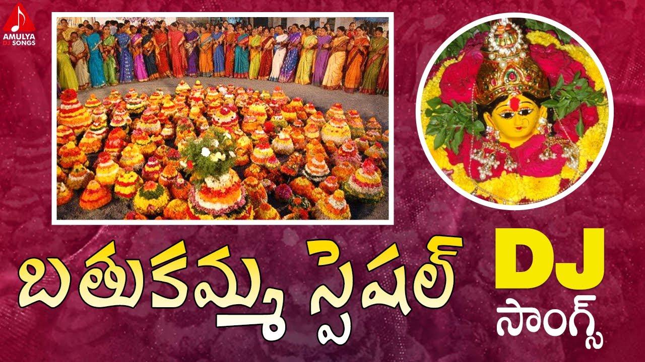 Latest Bathukamma Songs | Back To Back Telugu Devotional Songs 2021 | Amulya DJ Songs