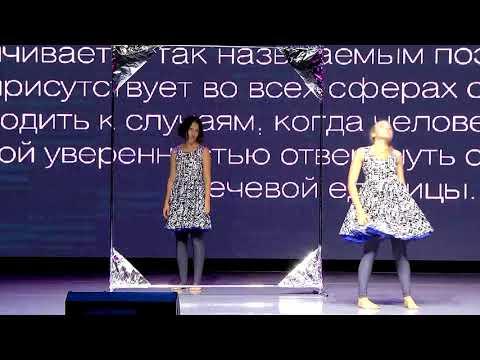 «Dance your PhD» от команды ИФиЯК, впервые в СФУ!