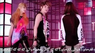 (FX)💛 #(Electric shock)#💟viyan BTS 😄kurdish sub k-pop💛army BTS