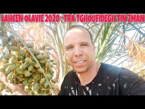 Lahcen Olavie – Tra Tghoufidegh Tin Zman