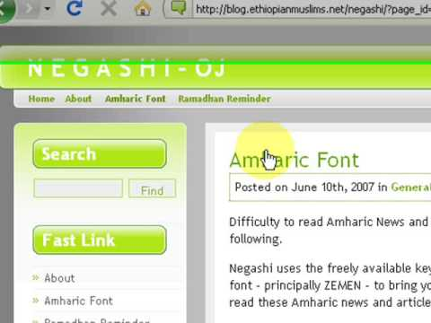 how to text in amharic
