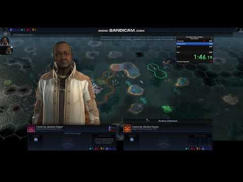 Sid Meiers Civilization Beyond Earth 4.52 domination |