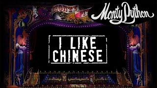 Monty Python - I Like Chinese (Official Lyric Video)