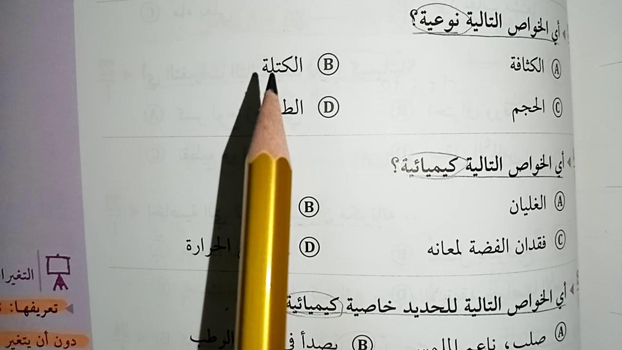 كتاب القدرات ناصر العبدالكريم
