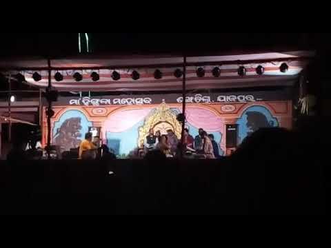 Andha kahuchi are chota bhai  sankhachila,Jajpur