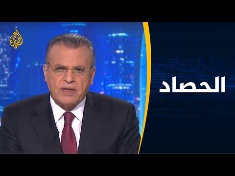 الحصاد: الأجندة الإماراتية بين دعم الشرعية ومكافحة الإرهاب  - نشر قبل 7 ساعة