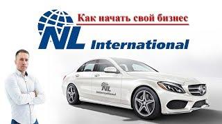 Зачем мне заниматься сетевым бизнесом NL Петр Чубаров