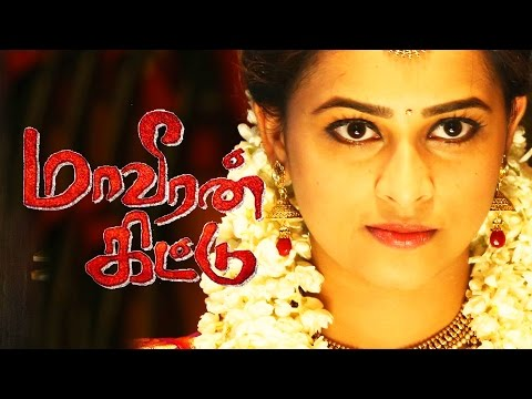 Maaveeran Kittu Trailer and Audio Launch |...