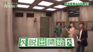 Japanese Game Show - Missing Floor - Funny Japanese Gameshow
