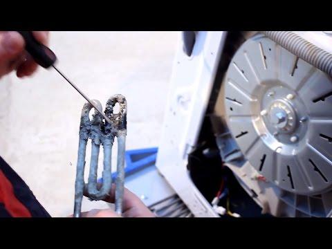 Как снять тэн со стиральной машины lg