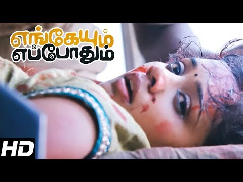 Engeyum Eppothum Full Tamil Movie Scenes | Engeyum Eppothum Accident Scene | Anjali Afraid Of Jai