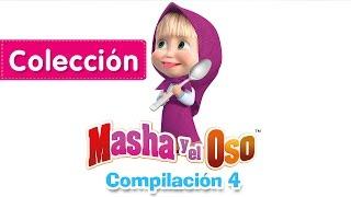 Masha y el Oso - Compilación 4 (20 minutos) Dibujos Animados en Español!