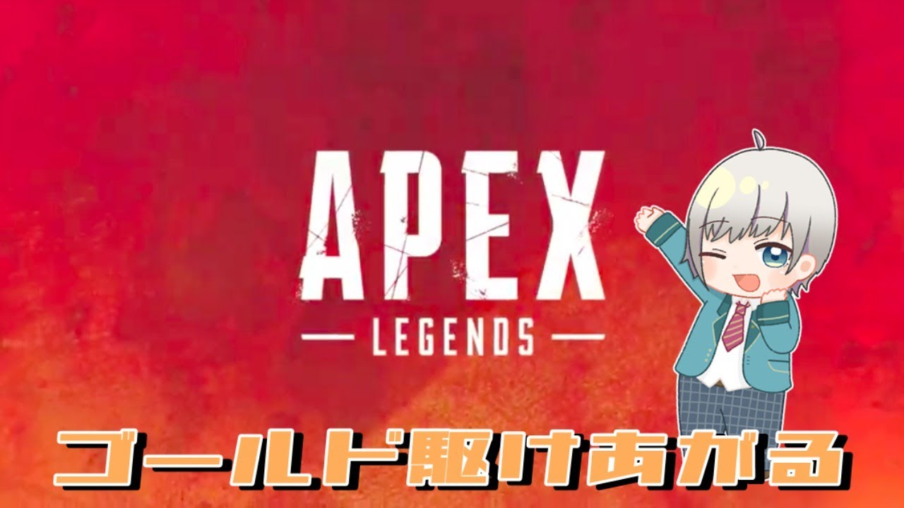 【APEX】かくれんぼ大会の会場はここですか?【夜之ホシ】