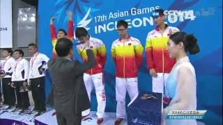 亚运会男子4×100米混合泳接力颁奖仪式 宁泽涛 Ning Zetao 닝제타오