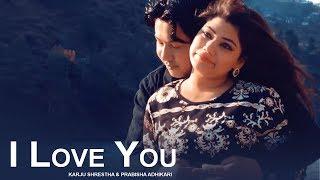 I Love You - Karju Shrestha & Prabisha Adhikari | New Nepali Pop Song 2018 / 2074