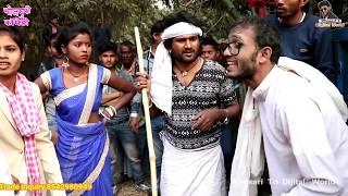 Bhojpuri Comedy video ll बसवारी में टांग के मरले बिया नेहवा ll Baswari Me Tang Ke Marle//Funny Video