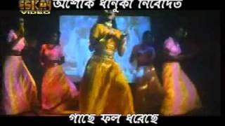 rinku ghosh hot song from raktha bandhan
