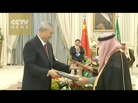 China, GCC vow to reach comprehensive FTA in 2016
