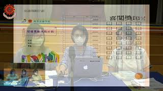 Publication Date: 2020-10-16 | Video Title: 「佛教慈敬學校BCKPS」直播
