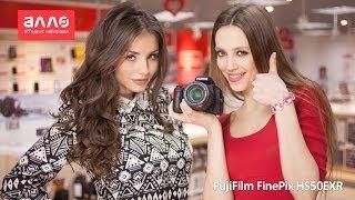 обзор фотоаппарата fujifilm finepix hs50exr